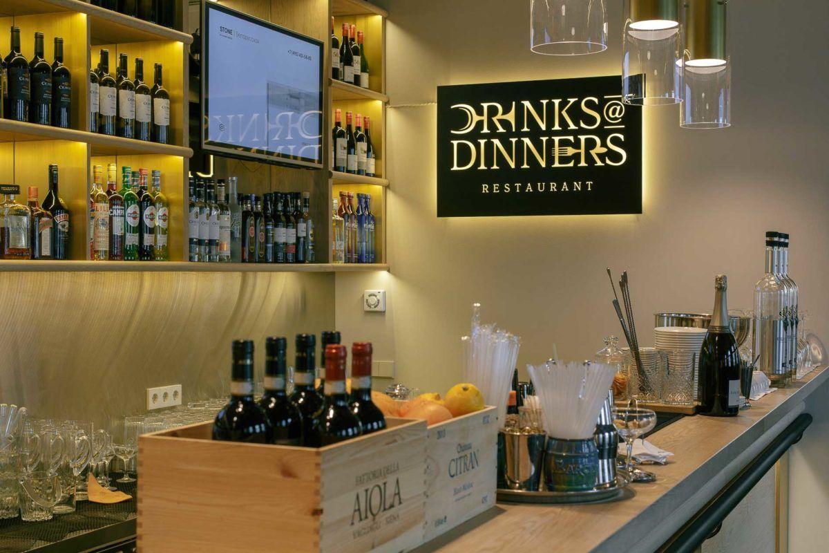 drinksdinners4.jpg