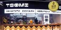 tsomi-1.jpg